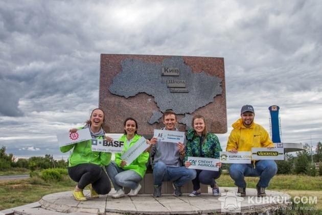 АгроЕкспедитори у географічному центрі України