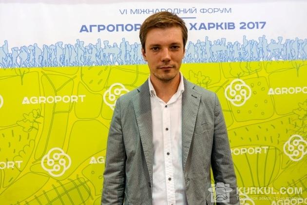 Керівник проекту AGROPORT East Kharkiv 2017 Дмитро Титаренко