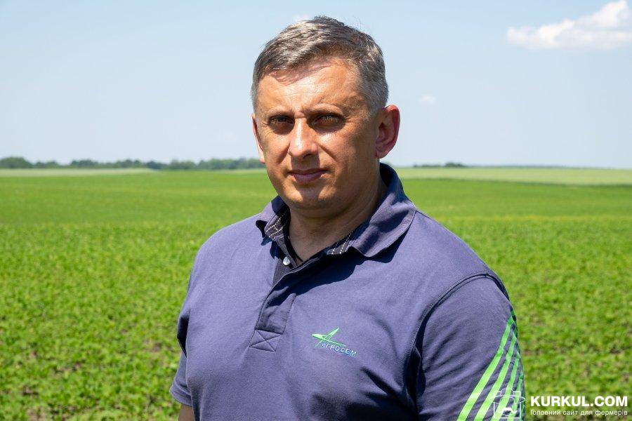Павло Кузьмін, керівник регіонального структурного підрозділу «Подільська філія» компанії «Агросем»