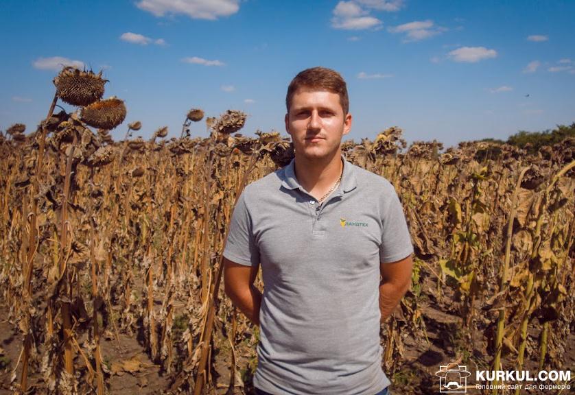 Єгор Калашніков, спеціаліст із точного землеробства компанії «Ландтех»