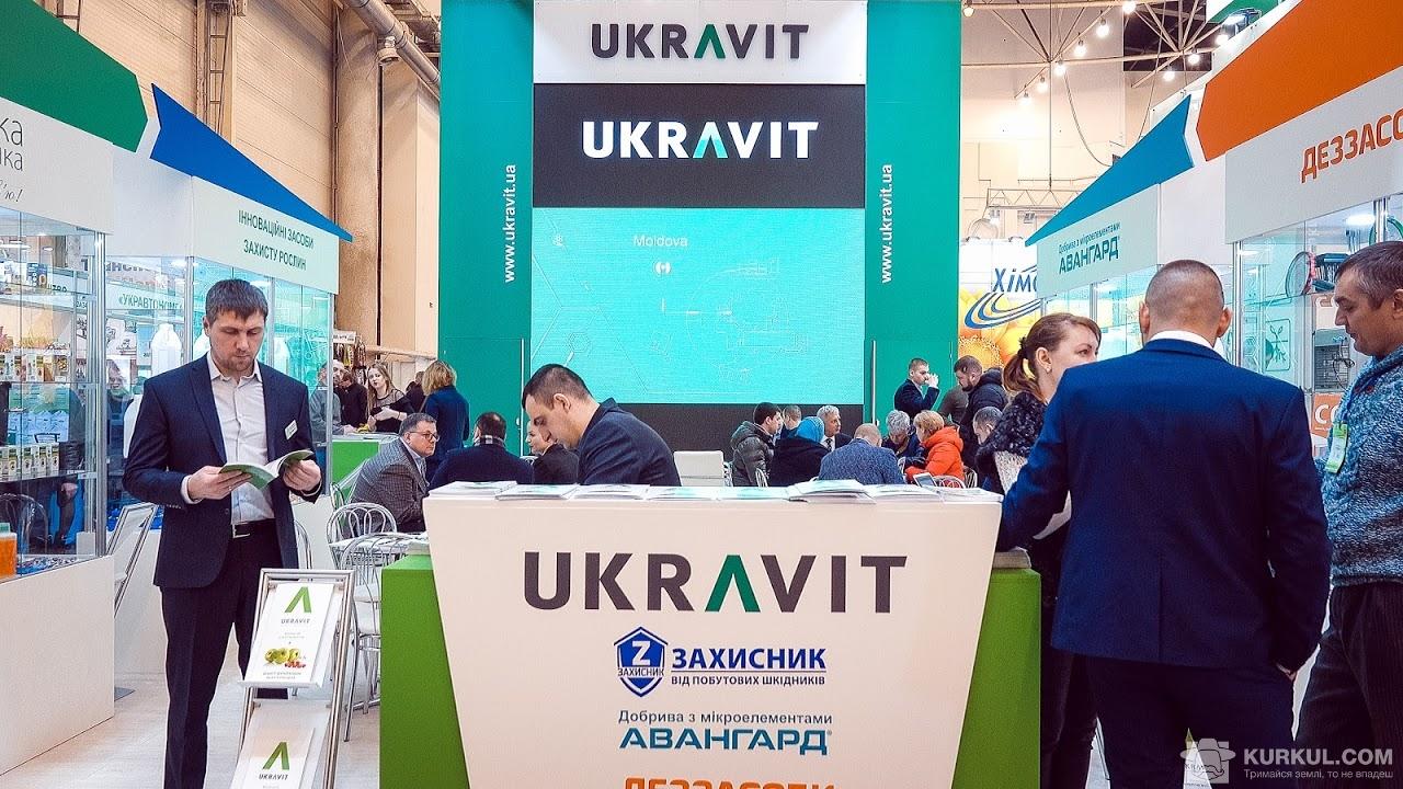 На стенді Ukravit