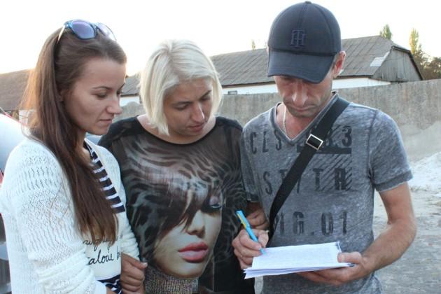 Дмитро Дарадуда з дружиною та сестрою