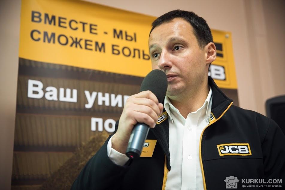 Менеджер JCB Семен Костін
