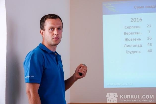 Вадим Волинець, регіональний представник компанії Monsanto у Житомирській області