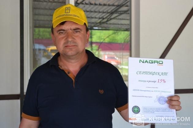 Олександр Шрокоступ став переможцем лотереї