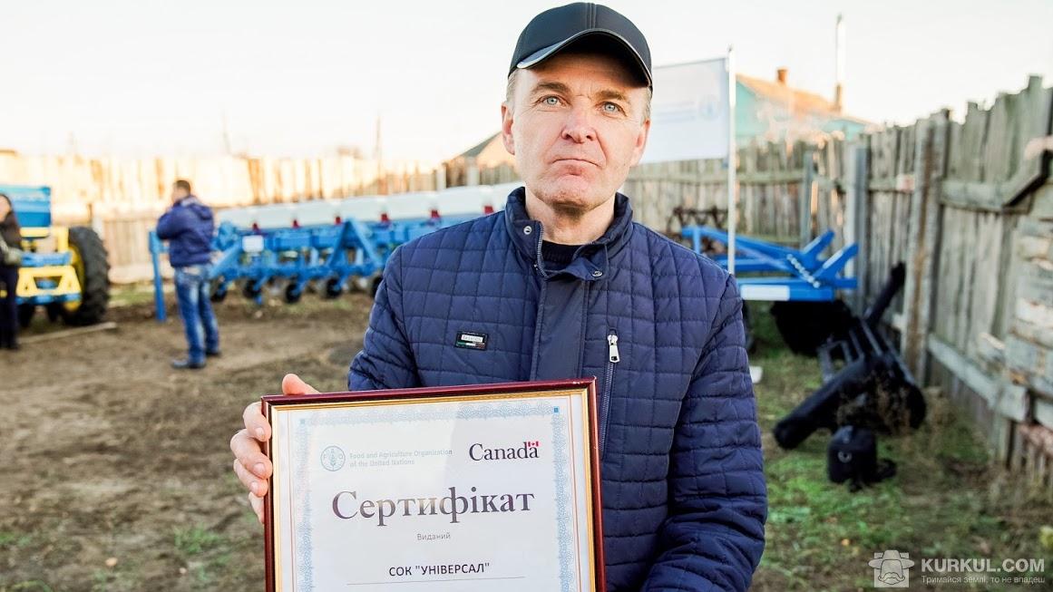 Іван Панченко, керівник СОК «Універсал»