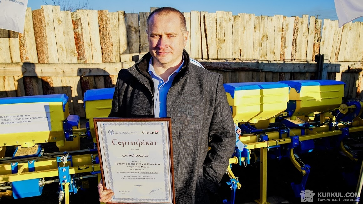Сергій Грисенко, керівник СОК «Райгородець»