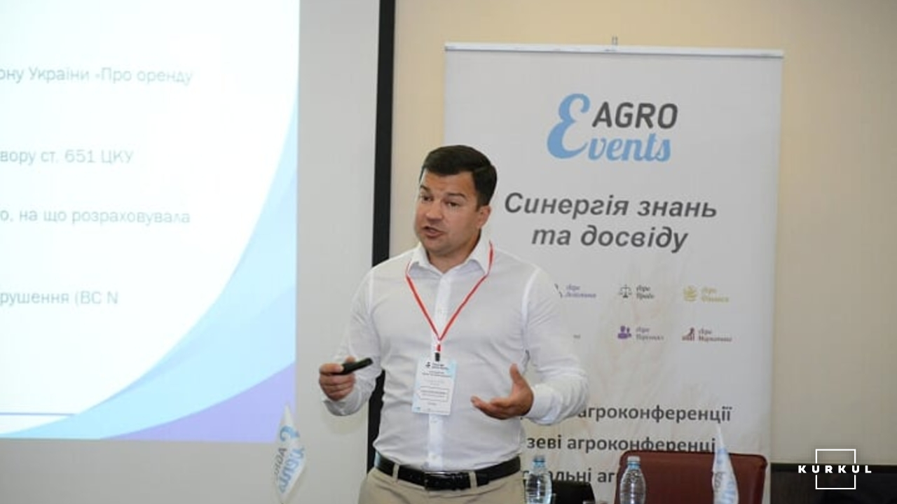 Анатолій Косован, керуючий партнер юридичної фірми Kosovan Legal Group, юридичний радник курсу «Земельні котики»