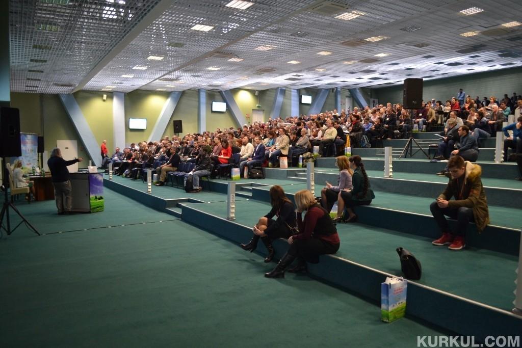 Виступ Марка Зархіна на конференції