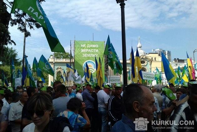 Протестувальники з флагами аграрної партії