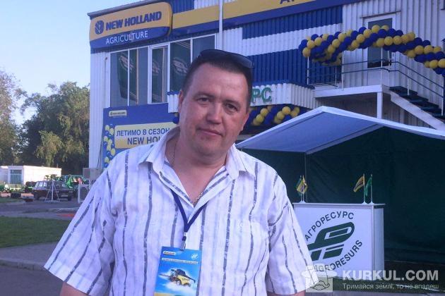 Олег Скрипник