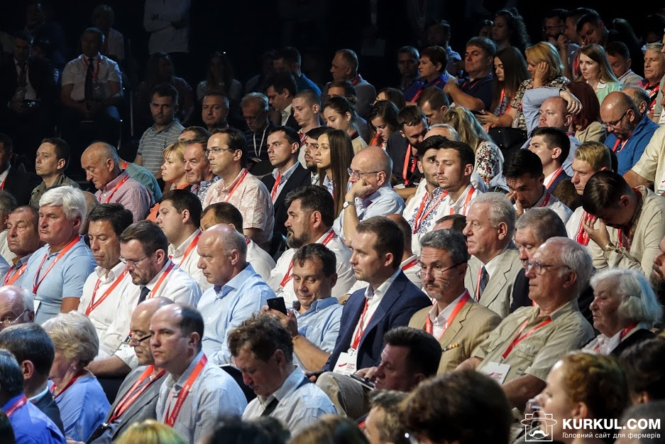 Гості «Першого всеукраїнського Форуму фермерів та приватних землевласників»