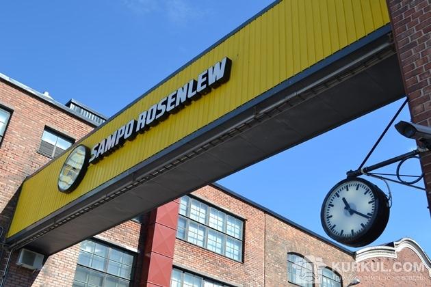 Завод Sampo-Rosenlew