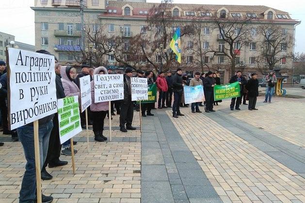 Мітинг у Кіровограді