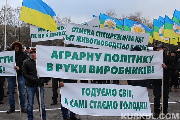 Мітинг в Одесі