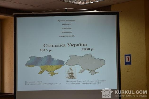 Українському селу загрожує загибель