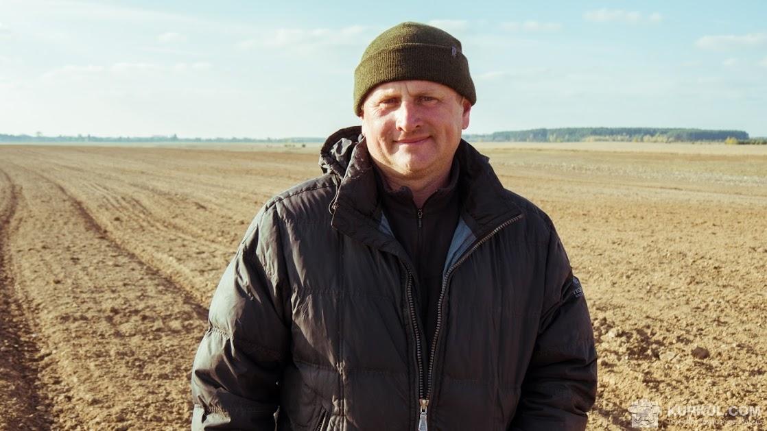 Сергій Капінус