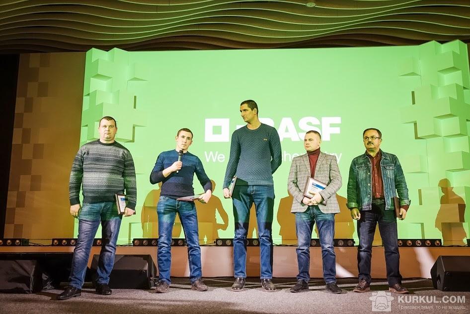Учасники проекту «Ліга аграрних чемпіонів-2017»