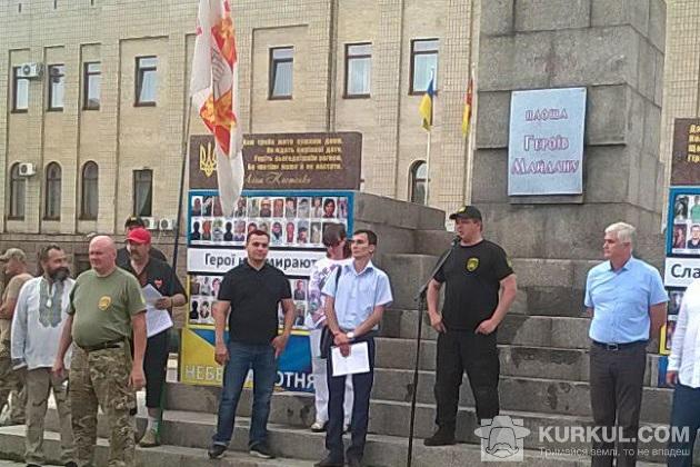 Семен Семенченко на мітингу