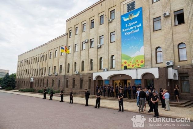 Поліція охороняє Кіровоградську ОДА