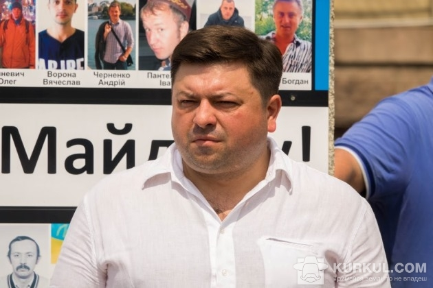 Іван Мірошніченко на мітинзі