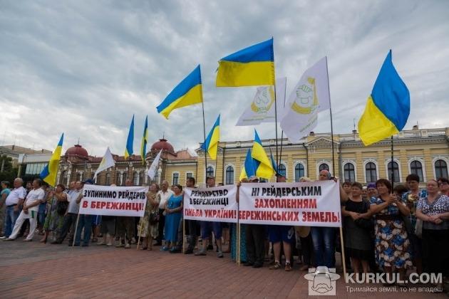 Мітинг у Кропивницькому