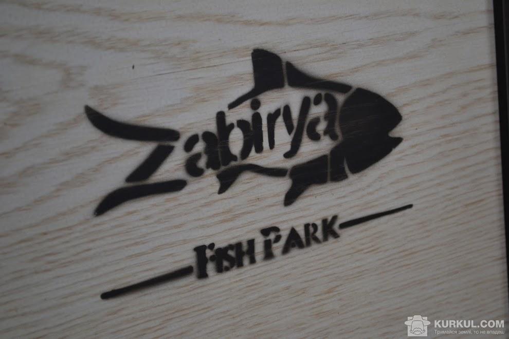 Логотип ферми