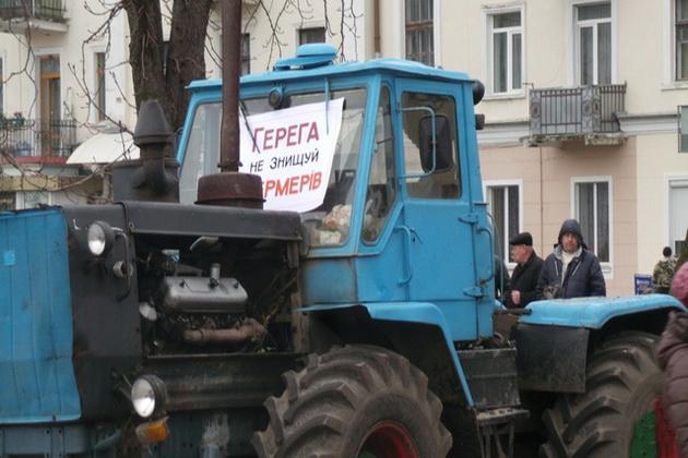 Акція проти Олександра Гереги