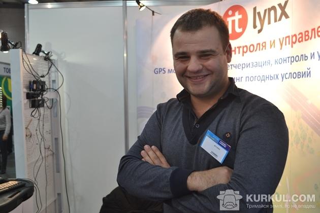Євген Щербак
