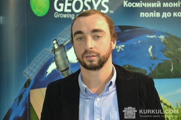 Дмитро Максименко