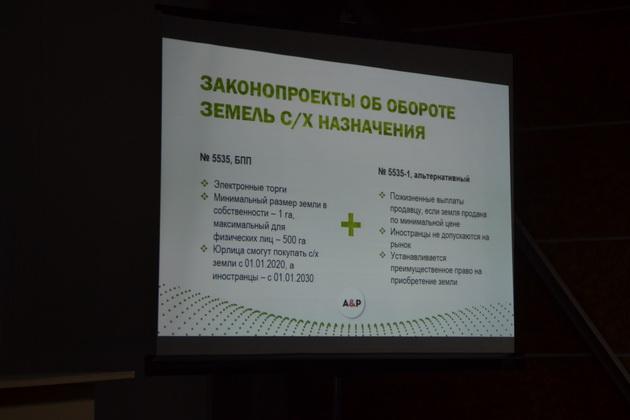 Слайд з доповіді Оксани Крижанівської