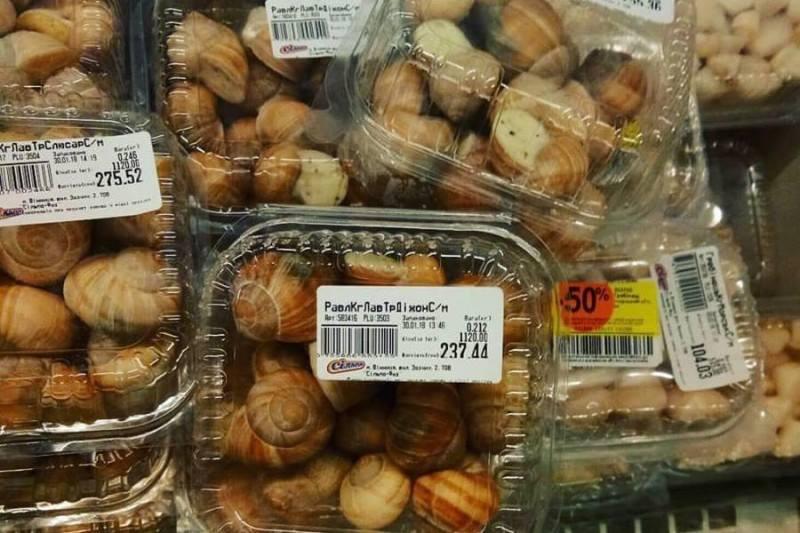 Продаж равликів у супермаркеті