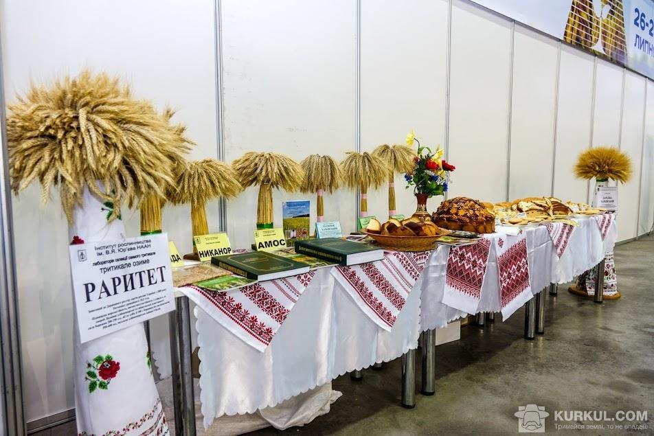 Стенд Інституту рослинництва на АГРОПОРТІ