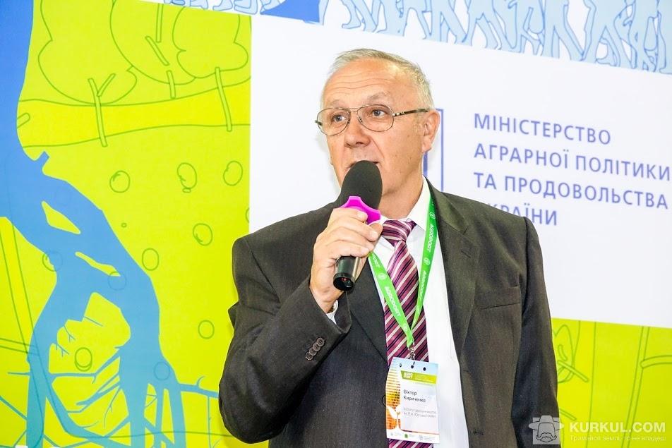 Віктор Кириченко