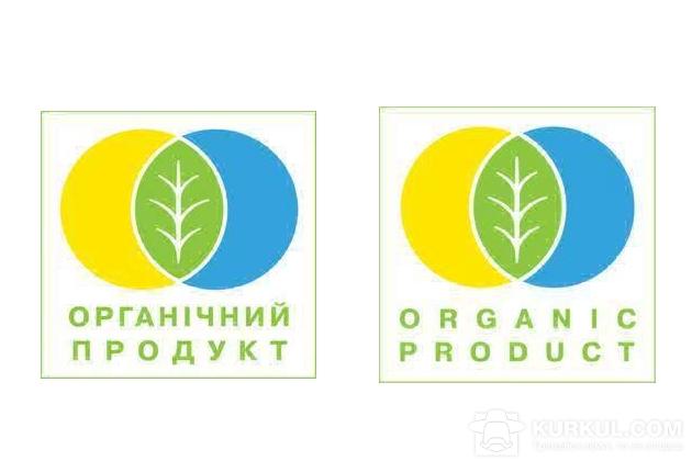 Логотип орагнічної продукції в Україні