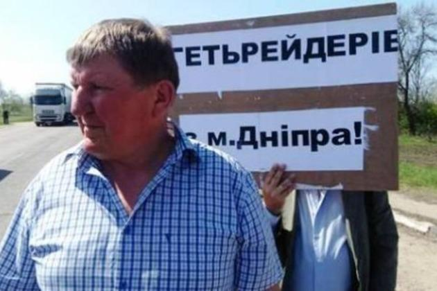 Мешканці Кіровоградщини перекрили трасу