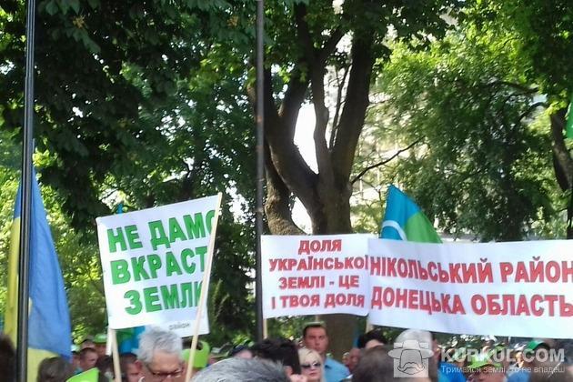 Написи на транспарантах учасників мітингу