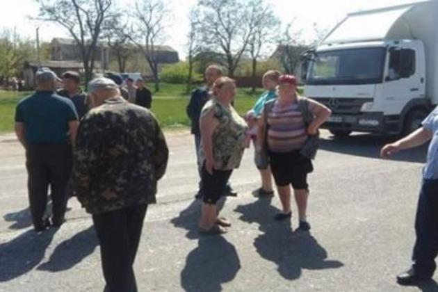 Мешканці Кіровоградщини вимагають захисту від рейдерів