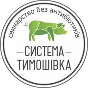 «Агро Плюс 2006», логотип